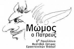 Mwmos